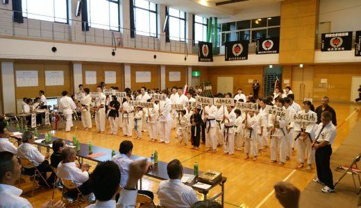全日本古流空手道選手権大会小学生中学生一般有級の部