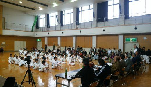 三木町で香川県の各本部支部の昇級昇段審査
