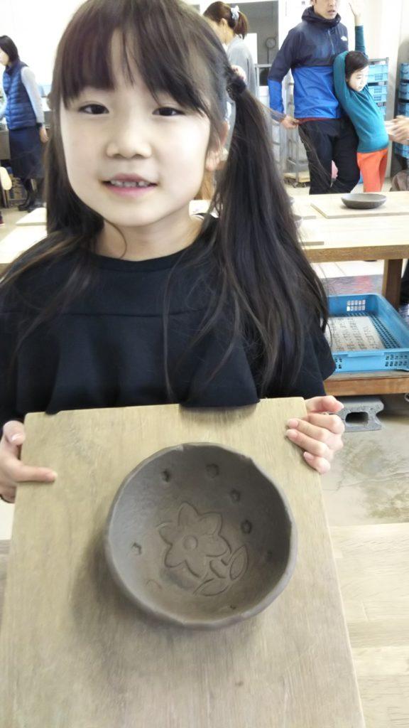 まんのう公園陶芸教室