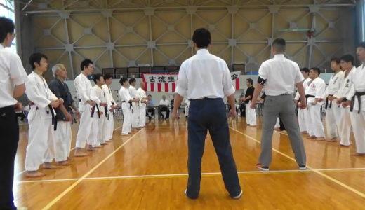 全日本古流空手道選手権大会一般の部