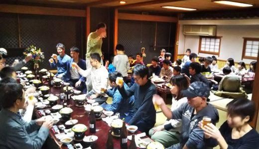 納会は大人子供45名 丸亀市の弁慶で楽しんで来ました