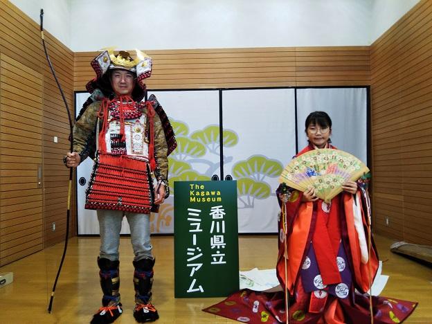 香川県立ミュージアムで甲冑や十二単などでコスプレ